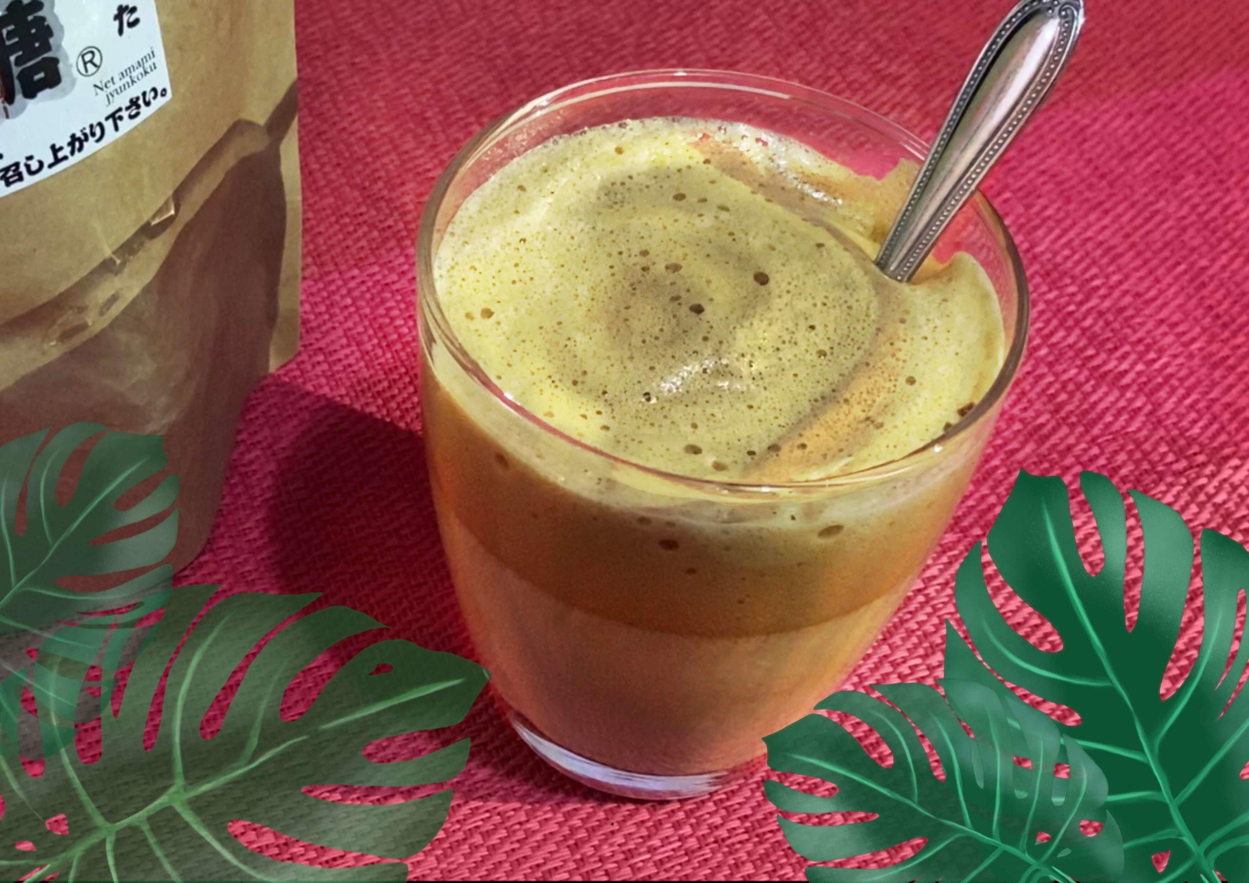 『新しい味に挑戦!黒糖でアレンジ ダルゴナコーヒー』