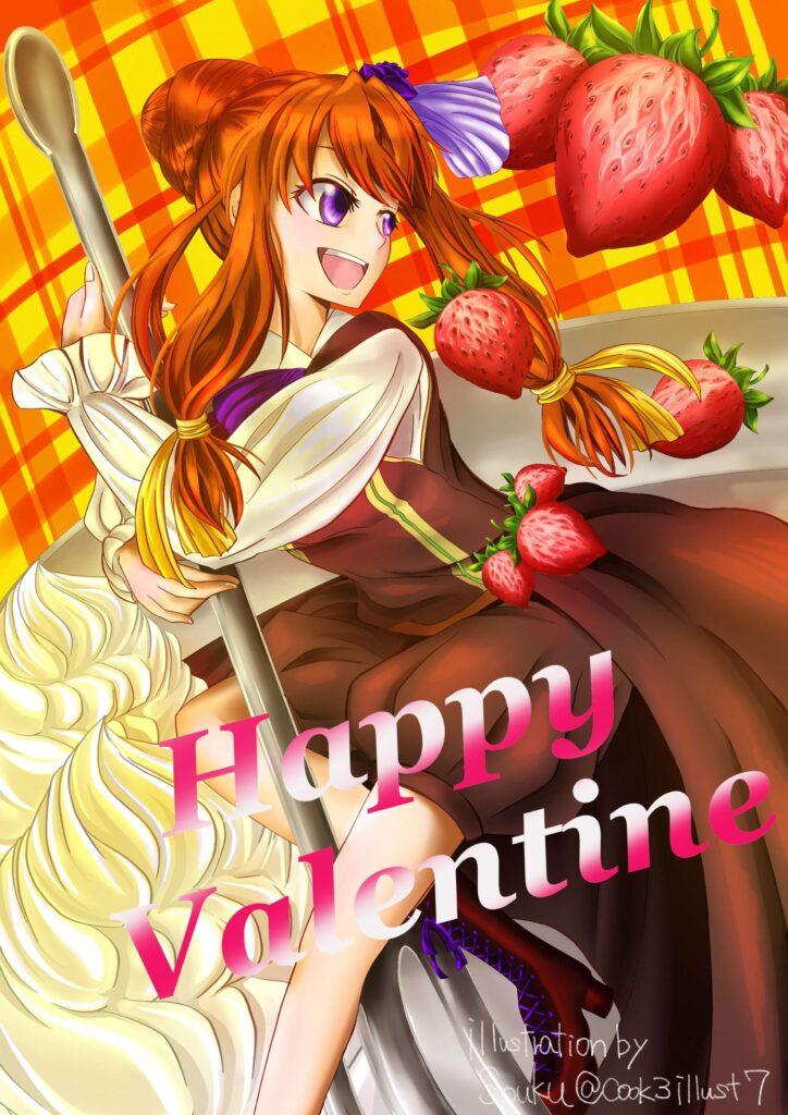 バレンタイン イラスト 広告 ポスター お菓子 2月 オリジナル